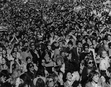 Sunday, October 14, 1973: Part of the 100,000 New Yorkers who participated in the Freedom Rally for Israel on Sunday, at City Hall, sponsored by the Greater New York Conference on Soviet Jewry.