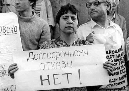 "May 1988: (right) Pavel Semenov, (middle) Lydia Gonorovskaya (photo: U.S. News and World Report) ""No more saying no!"" in front of the Supreme Soviet of the USSR, Moscow"