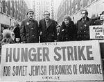 Dec. 1974: The Greater New York Coalition for Soviet Jewry leads a hunger strike on the fourth anniversary of the Leningrad Trial