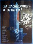Leningrad Anti-Israeli Poster; Israel and USA compared to Nazi war machine